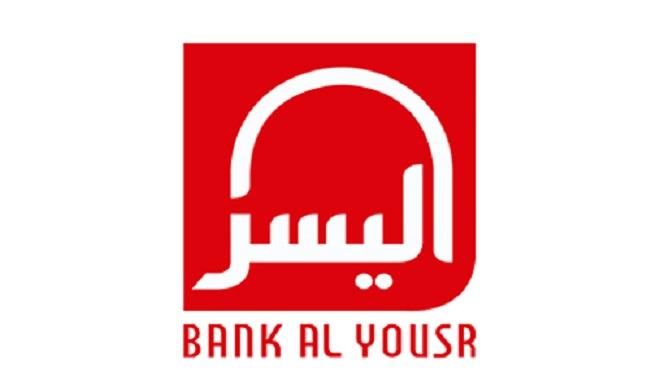 Bank Al Yousr accompagne ses clients pour la reprise de leur activité