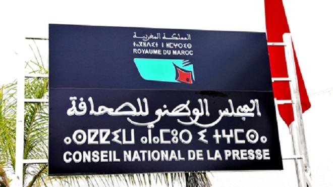 CNP : 2928 cartes de presses professionnelles délivrées au titre de l'année 2020