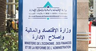 DEPF | Les points importants de la note de conjoncture de juin 2020
