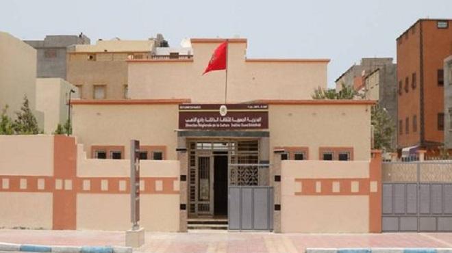 Dakhla   Des concours culturels à distance pendant le confinement sanitaire