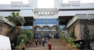 Enquête sur les circonstances entourant l'accès dans le cabinet d'un avocat à Casablanca