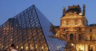 France   Réouverture en juin des espaces d'art contemporain
