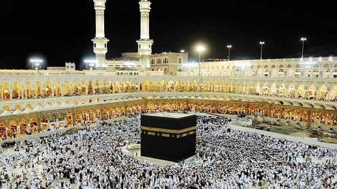 Hajj 2020 | Remboursement des frais et maintien du tirage au sort de la saison (1441 H)