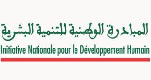 INDH/ Rehamna | 1.528 projets réalisés durant la période 2005-2018