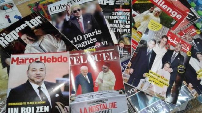 Presse Maroc | Il faut rendre le marché de la pub aux médias marocains