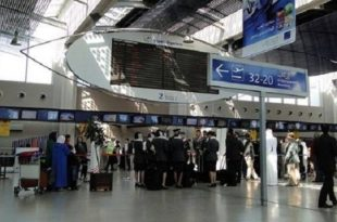 Aéroports Maroc ONDA