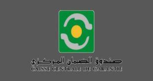 Relance de l'entreprise | La CCG lance 2 nouveaux mécanismes de garantie