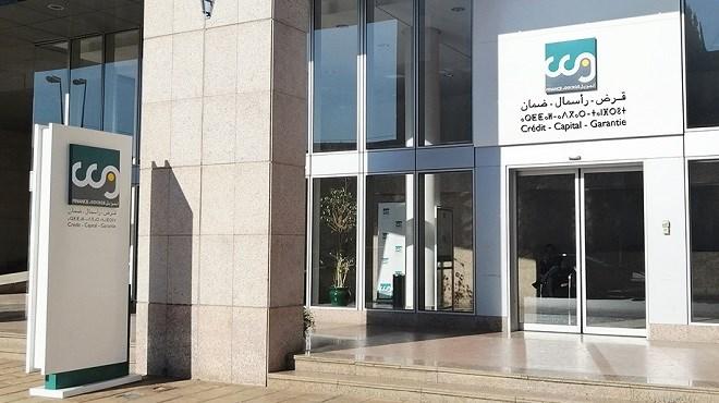 La CCG lance sa fenêtre participative «Sanad Tamwil»