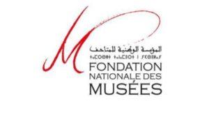 La FNM lance un appel à la concurrence pour l'acquisition d'œuvres d'art d'artistes professionnels marocains résidant au Maroc