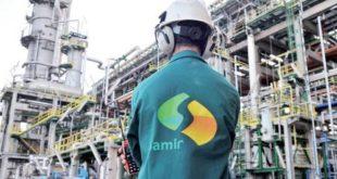 La SAMIR | L'ONHYM mandaté pour l'exploitation des réservoirs