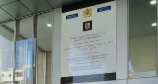 Sécurité Sanitaire | La reprise de l'activité touristique au centre d'une réunion à Rabat