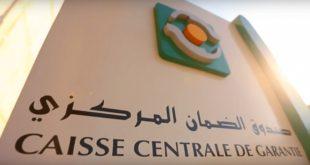 "Maroc | Lancement de ""Damane Iskane"" et ""Damane Mouqawala"""