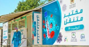 Le laboratoire mobile de dépistage fait escale dans la province de Larache
