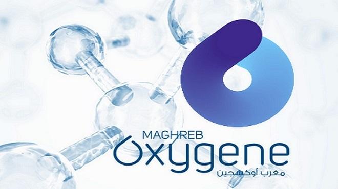 Maghreb Oxygène réalise une émission obligataire de 100 MDH