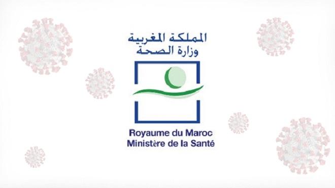 Maroc/ COVID-19   80 nouveaux cas confirmés, 47 guérisons en 24H