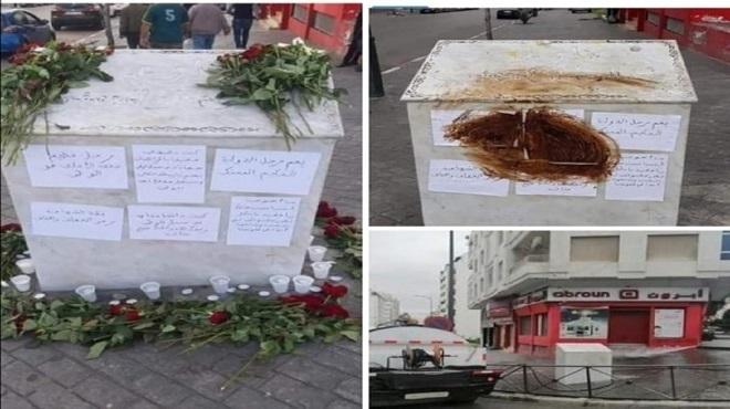 Qui veut porter atteinte à la mémoire de feu Abderrahmane El Youssoufi ?