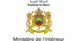 Maroc/ Reddition des comptes | 26 élus communaux déchus de leurs mandats