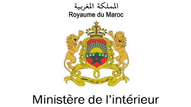 Maroc/ Reddition des comptes   26 élus communaux déchus de leurs mandats