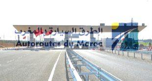 Pass Jawaz | ADM invite les usagers à vérifier leur solde avant d'emprunter l'autoroute