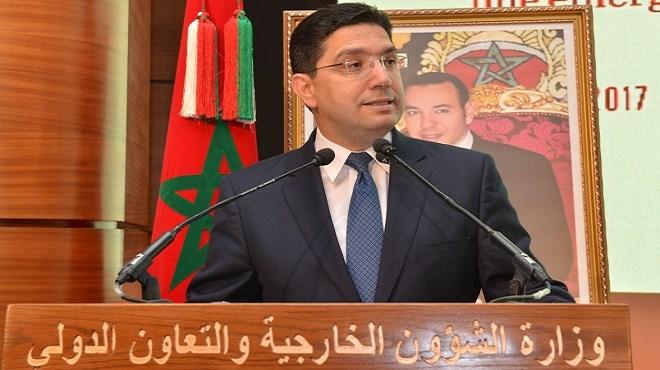Près de 31.000 Marocains bloqués dans le Royaume ont regagné leur pays d'accueil