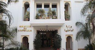 Maroc/ COVID-19 | Principaux points de la déclaration du ministère de la Santé