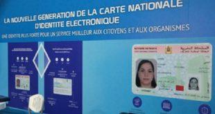 Carte d'identité au Maroc | Voici les caractéristiques de la nouvelle génération de CNIE
