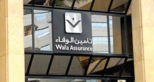 Wafa Assurance | Nomination de 2 administrateurs indépendants