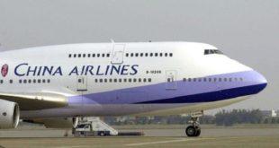 Washington suspend les vols des compagnies aériennes chinoises vers les Etats-Unis