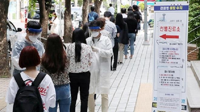 COVID-19   L'économie coréenne connait une détérioration