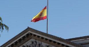 Médias Espagnols   La décision de la Cour suprême sur les drapeaux non officiels s'étend au polisario