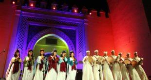 51ème Festival National des Arts Populaires, du 27 au 31 octobre 2020