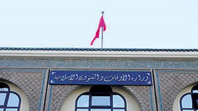 Maroc ministre des Habous et des affaires islamiques
