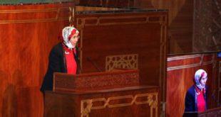 Accord pour l'instauration de la couverture sociale au profit des MRE (El Ouafi)
