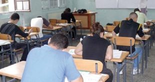 Bac | 95,1% taux de présence des candidats scolarisés à la session de rattrapage