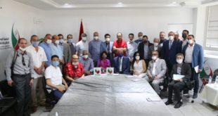 Médias et Éditeurs de Presse au Maroc | Bahia Amrani rejoint l'ANME