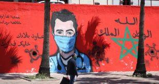 Maroc/ COVID-19 | 161 nouveaux cas confirmés, 508 guérisons en 24H