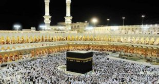 Hajj 2020 | L'Arabie Saoudite ouvre l'enregistrement des résidents étrangers