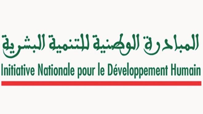 Essaouira/ INDH | Première réunion du Comité de Coordination Provincial