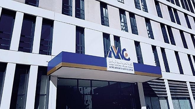 Investissement Étranger   L'essentiel du rapport de l'AMMC