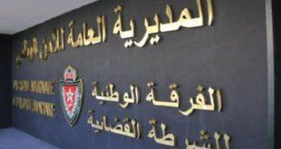 Dakhla : Mise en échec d'une opération d'émigration clandestine