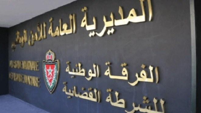Laâyoune | Arrestation de 2 individus pour leurs liens présumés avec un réseau actif dans l'émigration clandestine et le trafic d'alcool