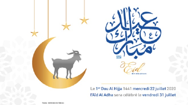 Maroc | Aid Al Adha 2020 sera célébré le vendredi 31 juillet