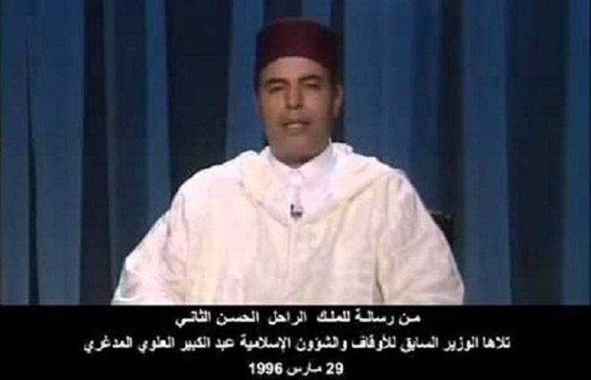 1963-1981-1995 | Les 3 fois où le Maroc a annulé Aïd Al Adha