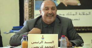 M'Hammed Karimine, Président de la Fiviar