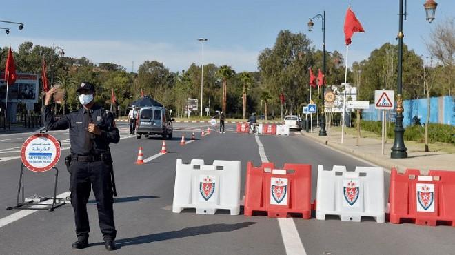 Maroc | L'état d'urgence sanitaire prolongé jusqu'au 10 août