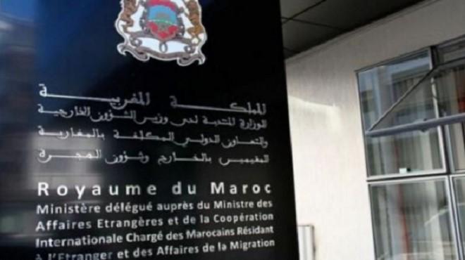 Ouverture des frontières pour les citoyens marocains et les MRE à partir du 14 juillet