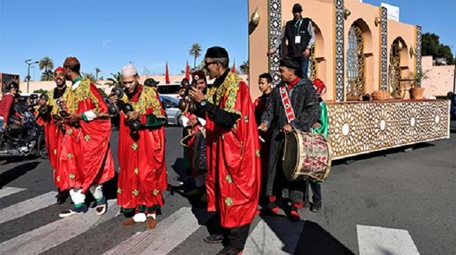 Interdiction des festivités d'Achoura à Béni Mellal