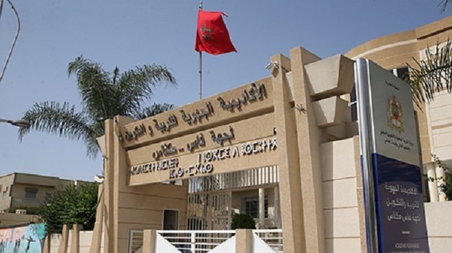 L'AREF Fès-Meknès engagée à réussir la rentrée scolaire