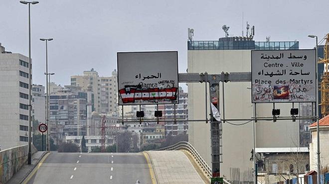 Le Liban se reconfine 100 millions de personnes menacées par la pauvreté dans le monde
