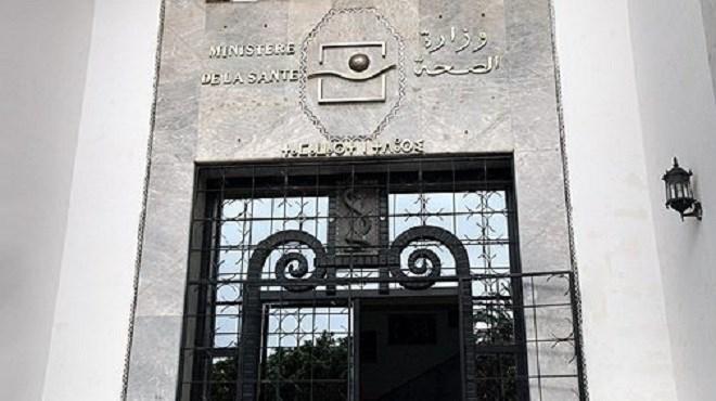 maroc covid-19,maroc covid-19 cas,Ministère de la Santé